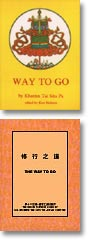Book covers of English and Chinese edition